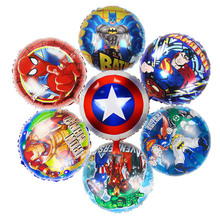 [Hero Series] Avengers Foil Balloons Spider-Man Captain America Hulk Iron Man Baby Favorites