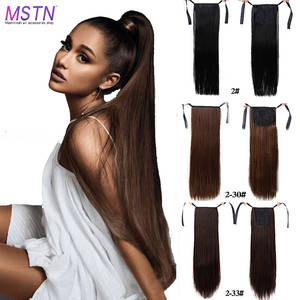 Wig Ponytail-Wig Clip-Tail Synthetic-Hair-Clip Straight Extended Ultra-Long And MSTN