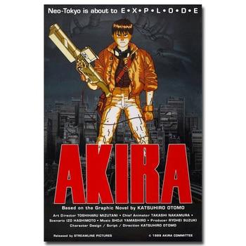 Аниме плакат гобелен шелковый Акира
