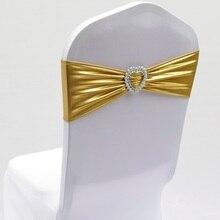Блестящие металлические золотые ленты из спандекса лента из лайкры для чехлов стульев пояс с пряжкой в форме сердца Свадебные украшения
