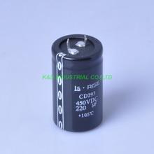 3pcs Axial Electrolytic Capacitor 220uf 450V 105C Tube Vintage Amp DIY цена и фото