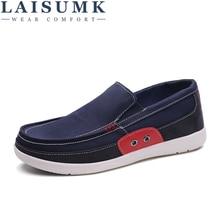 цена 2019 LAISUMK Spring Autumn Non-leather Casual Canvas Shoes Men Breathable Gum Shoes Male Slip On Footwear Low Work Shoes онлайн в 2017 году