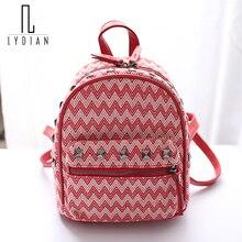 Красный этнические Рюкзаки модные Школьные сумки панелями Для женщин сумка Повседневное Hipster bag Корейский конфеты девушки Радуга рюкзак