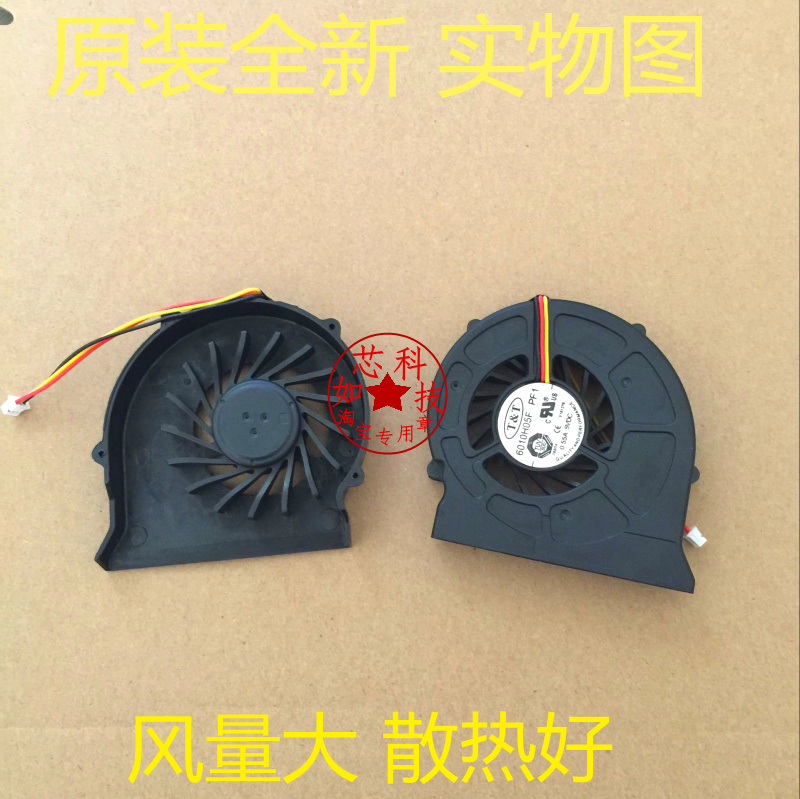FOR <font><b>MSI</b></font> CR420 CR420MX CR600 EX620 <font><b>CX620MX</b></font> CX420 laptop cooling fan image