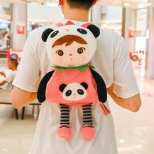 Metoo Kids Baby Bags Animals Cartoon Doll Toy Children Shoulder Bag backpack Angela Rabbit Girl Panda Plush Backpacks