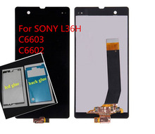 цены на JIEYER lcd For Sony Xperia Z L36h  C6606 C6603 C6602 C6601 C660X LCD Display Digitizer Touch Screen For sony z c6603 lcd  в интернет-магазинах