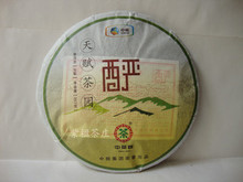 New arrival talent cake health care the Chinese yunnan puerh 357g Puer tea pu-erh the health green food discount