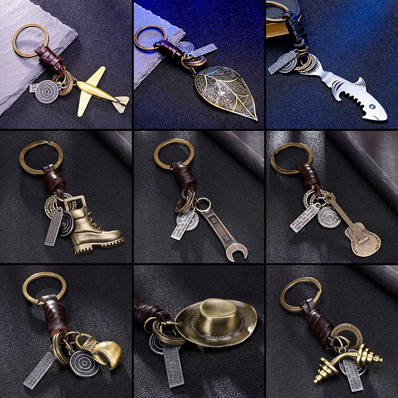 Vintage Leather Keychain For Men & Women Classic Dumbbells Butterfly Shark Guitar Airplane Leaf Metal Keychain Fashion Jewelry