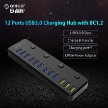 ORICO 60 Вт USB HUB 12-порта USB 3.0 Splitter передачи данных 5 Гбит 3-порт BC1.2 зарядки С 12 В 5A Адаптеры питания