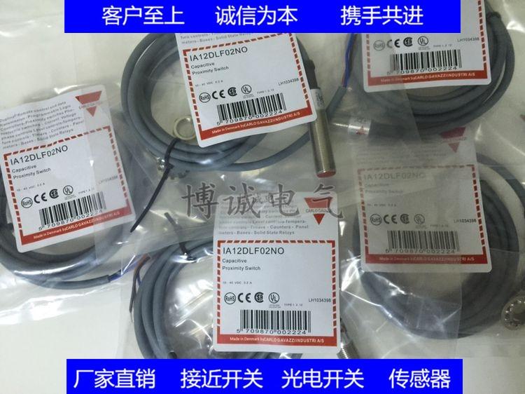 High-quality Cylindrical Proximity Switch IA12DLF02 NO DC NPN Constant Switch Sensor