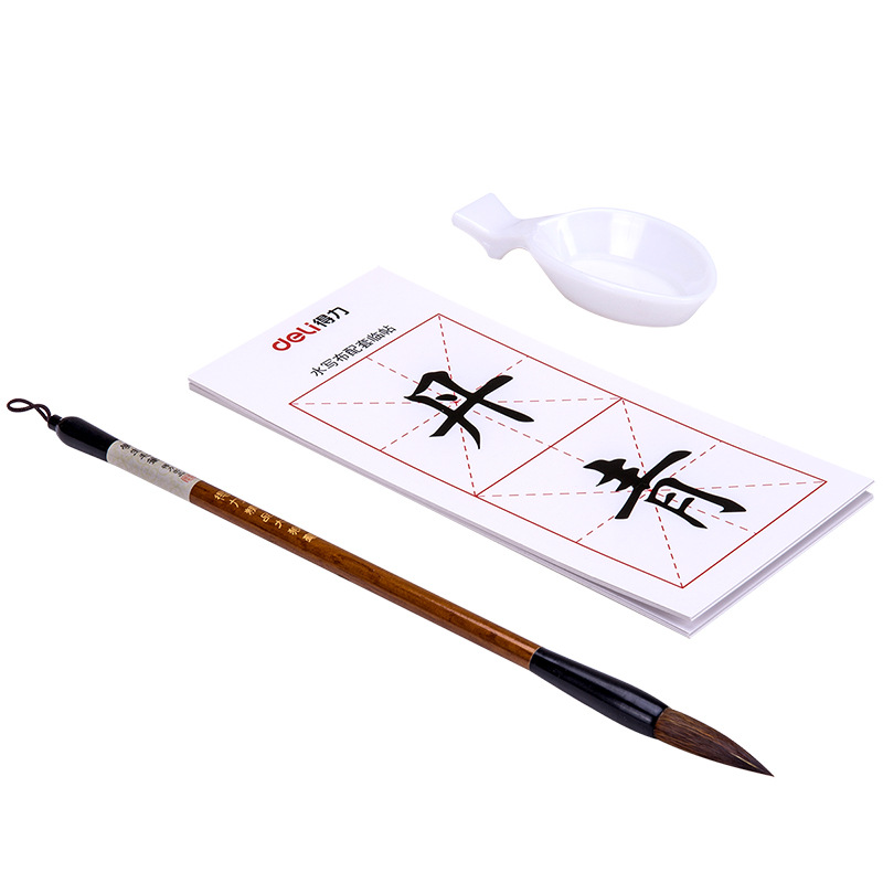 1 Set M Size Chinese Calligraphy Pen Writing Brush With Copybook Water Bish Ink Pen Painting School Office Supplies Stationery все цены