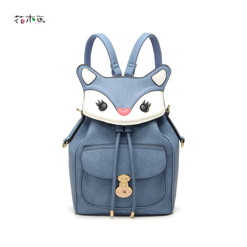 High Quality PU Leather Women Backpack Lovable squirrel School Backpack Female Preppy Style Small School Bag for teenage girls sweet college wind mini school bag high quality pu leather preppy style fashion girl candy color small casual backpack xa384b