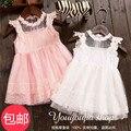 Baby girl vestidos de 2015 Vestidos de Niña de Bebé Niños princesa Encantadora meisjes kleding vestido infantil festa párr