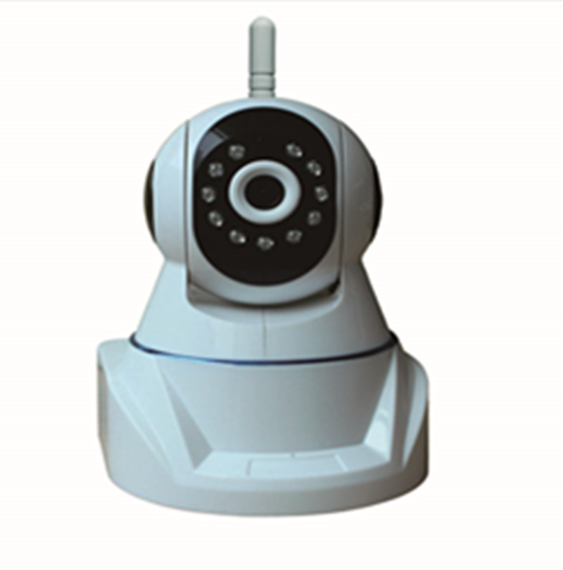HD1.3MP IR Night Vision 960P P2P Wireless IP Camera HD1.3MP IR Night Vision 960P P2P Wireless IP Camera