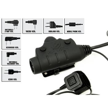 TACTICAL U94 PTT nowa wersja zestaw słuchawkowy kabel słuchawek i PTT dla MIDLAND Mo do rola Kenwood ICOM tanie i dobre opinie Akcesoria Headset PTT 130g