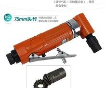"""Envío de la Alta Calidad Taiwan1/4 """"o 1/8"""" Neumático Grinder Die Aire Muere Amoladora Angular de 90 Grados herramientas"""