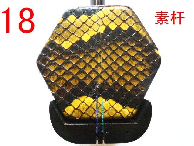 Ébène erhu Instruments Professionnel À Cordes instrumento Chinois Dragon Violon Violon Chine Instrument de musique Ethnique Huqin Nouveau