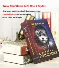صندوق أمان صغير للكتب عبارة عن قفل سري آمن آمن لتخزين النقود والمجوهرات يصلح كهدية للأطفال
