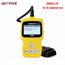 Autophix OM500 ODB 2 Autoscanner Support JOBD EOBD OBD2 Diagnostic Tool Supports All Japanese Car OBD 2  Auto Diagnosis Scanner