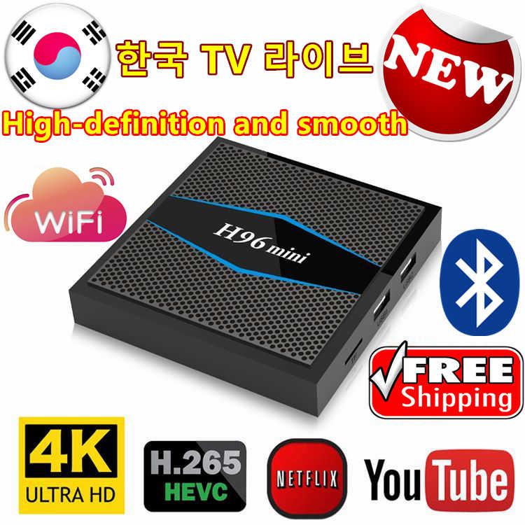 [Oryginał] koreański Tvpad4 evpad UBOX tv box Korea filmów wbudowany w WIFI Android TV Box koreański wolny od kanałów na żywo przesyłania strumieniowego IPTV HD