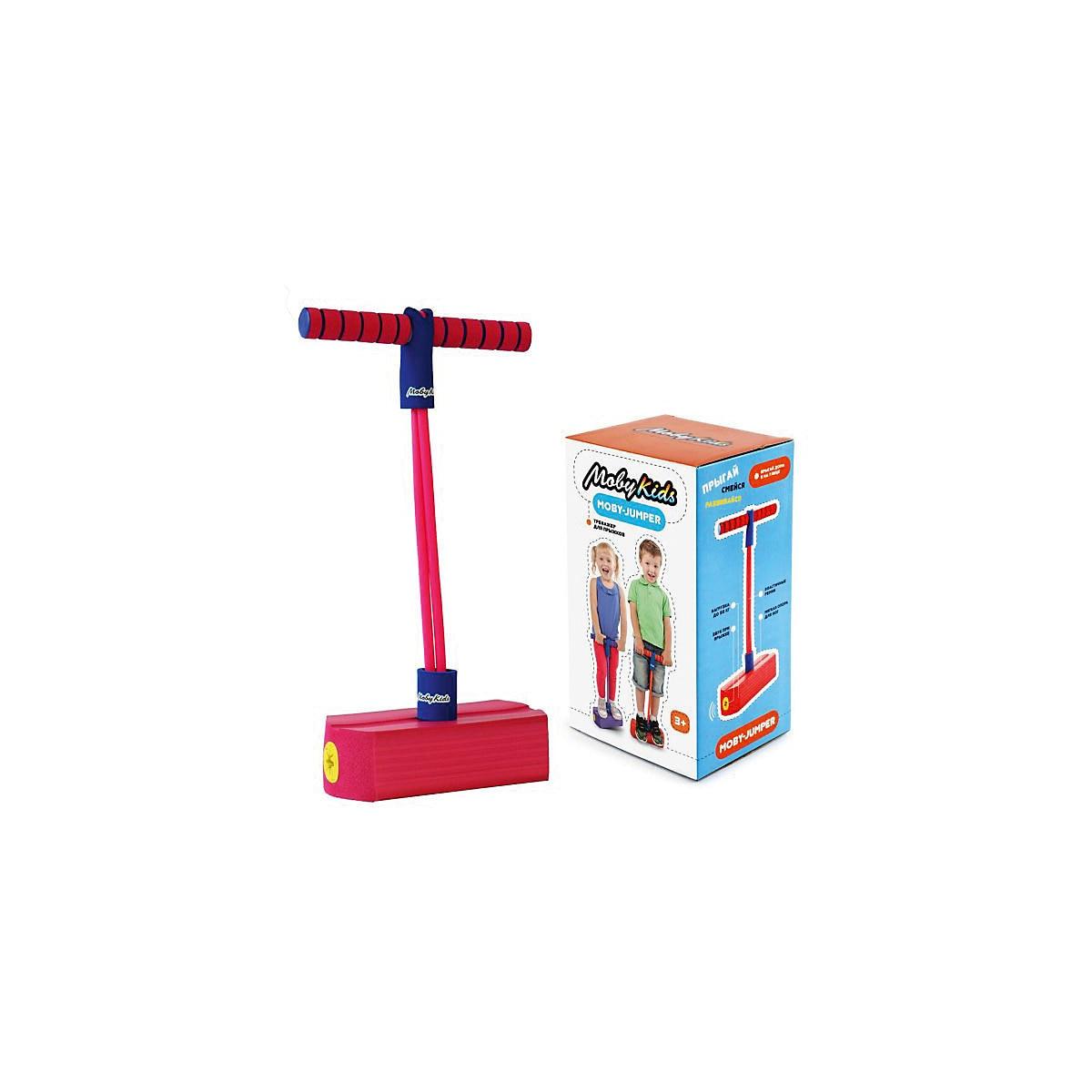 MOBY enfants bébé activité gymnastique 7920775 bambin jouets exercice machine pour sauter pour les filles et les garçons MTpromo