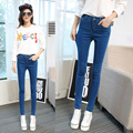 2016 Time-limited Boyfriend Jeans For Women Autumn And Winter Female Pencil Pants Feet Stretch Jeans Denim Trousers Fat Mm Code