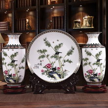 New Arrival Antique Jingdezhen Ceramic Vase Platet Set Classical Chinese Traditional Bamboo Eggshell Vase Flower Porcelain Vase
