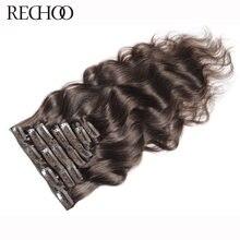 Rechoo бразильские волосы remy для наращивания на клипсе волнистые