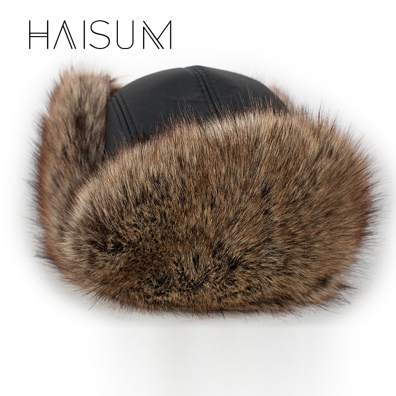 Haisum Mens hat for winter Brand quality thickening Imitation leather fur hat ear protect bomber hats Russian caps CS117