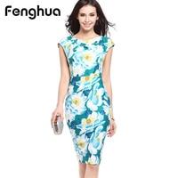 Fenghua Summer Dress Women 2017 Party Elegant Sexy Slim Casual Dresses Floral Vintage Office Bodycon Dress