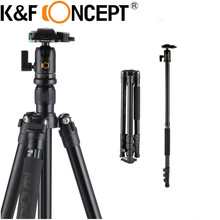 K& F CONCEPT легкий Портативный Профессиональный Трипод для путешествий монопод Алюминий шаровой головкой для DSLR фотоаппарата и Камера 4 секции стенд
