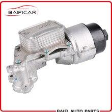 Baificar масляный радиатор двигателя корпус фильтра V864374580 для peugeot 308CC 3008 Citroen C4 DS5 MINI 1,6 THP EP6
