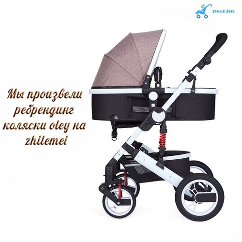 zhilemei stroller high landscape can sit or lie shock winter children baby stroller two way deck