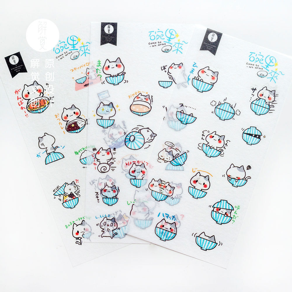 3 Sheets /Pack Bowl Cat DIY Decorative Stickers Decoration