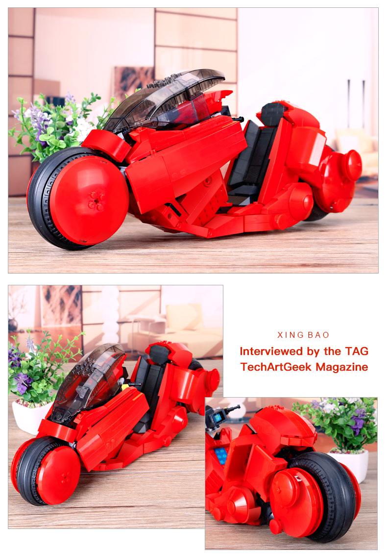 XINGBAO XB-03001 Jintian Motorcycle Building Block 37