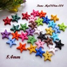 144 шт смешанные/1 цвет 8,4 мм маленькие пуговицы со звездами для украшения скрапбукинга diy Швейные маленькие Мини пуговицы 16 цветов