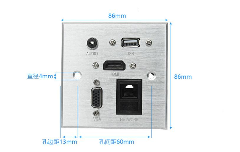 Free Shipping Multimedia Panel Socket Aluminum Panel Socket Multifunction Information Panel with Audio,HDMI,charge USB,VGA,RJ45