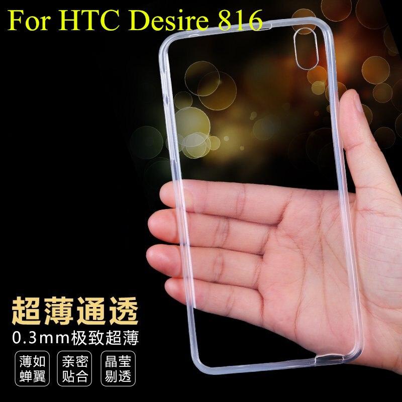 5x Новый ультра тонкий прозрачный ТПУ Мягкой Кожи, Чехол для телефона для HTC Desire 816 816 г сзади Корпус крышка
