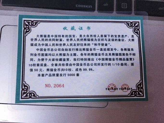 1oz gold coin золотая панда купить в Китае