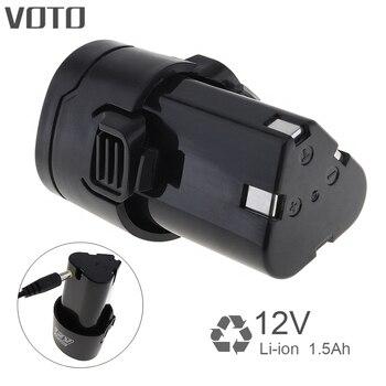 VOTO Universal 12 V 1500 mAh Li-Ion batería de litio con desconexión botón para taladro eléctrico pistola taladro destornillador eléctrico