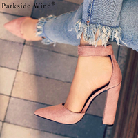 Trendy Girls Pointed Toe Nude Suede Sandals Buckle Strap Flock Concise Sandals Classic Square Heels 10cm