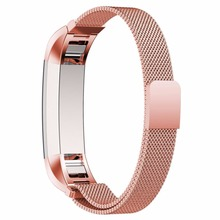 12mm High Quality Luxury Magnetic Closure Milanese Strap Watch Band Excellent Wrist Strap For Fitbit Alta Tracker Watchband