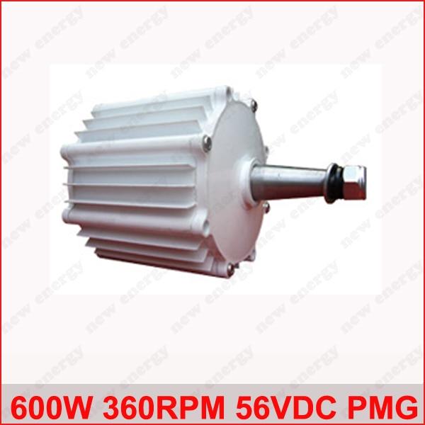 600W 360RPM 56VDC low rpm horizontal wind & hydro alternator/ permanent magnet water power dynamotor hydro turbine