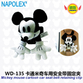 Car Accessories Cartoon mickey mouse safety seat belt retaining clip WD-135