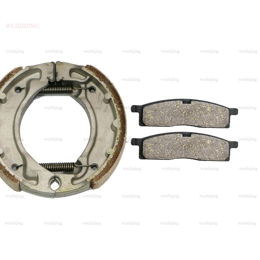 Тормозные колодки для дисковых тормозов обуви для YAMAHA TTR 125 TTR125 E LE 2006 - 2016 2015 2014 2013 2012 2011 2010 2009 2008 2007
