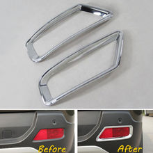 Auto Car Rear Tail Fog Light font b Lamp b font Cover Frame Trim Decoration ABS