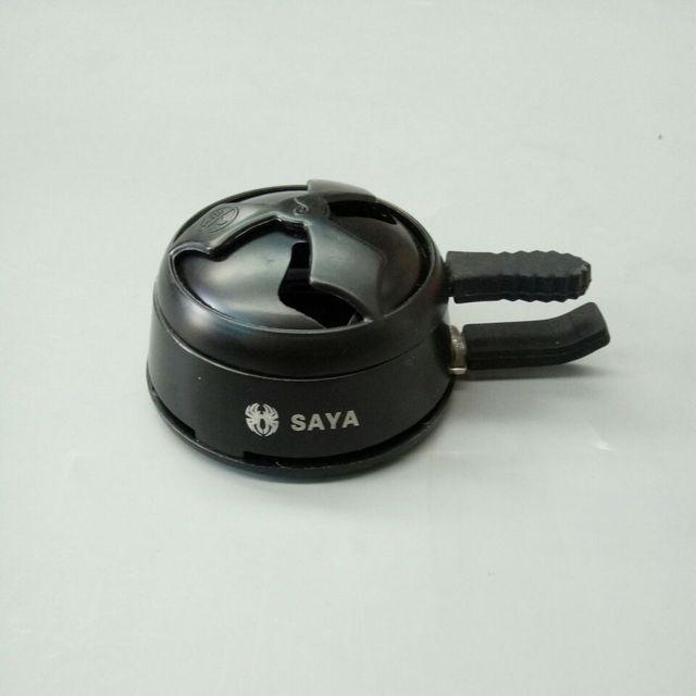 1pc SAYA aluminum shisha hookah bowl,charcoal holder,heat keeper