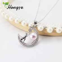 Hongye Designer Necklaces for Women Little Cat Natural Pearl Neck Chains Sensiti