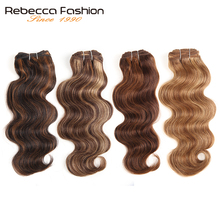 Rebecca Brazilian Natural Body Wave Hair 1 Bundle Colored #P1B/30 #P4/27 #P4/30 #P6/27 Remy Human Hair Extensions 10-22 Inch