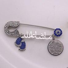 AYATUL KURSI bé pin hồi giáo Mashallah trong tiếng Ả Rập Thổ Nhĩ Kỳ ác mắt Allah thổ cẩm